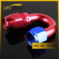 AN6 180 degree Aluminium hose fitting adaptor Reusable Swivel Hose end, oil cooler fitting (6AN-180)