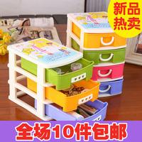 (mini order $8,can mix) 5433 drawer plastic cosmetics desktop storage box storage box storage box finishing box