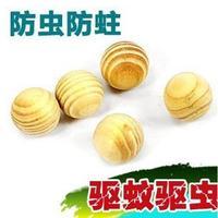 free shipping Home novelty natural mosquito repellent incense wood ball camphor ball camphor ball 5