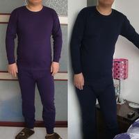 Free shipping plus size XXL XXXL 4xl 5xl 6xl 7xl long johns long extra large home thermal long set underwear thin basic shirt