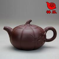 Yixing teapot handmade teapot ore purple pumpkin pot 220cc