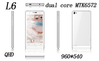 4.7 Inch QHD Screen L6 MTK6572 Dual Core Android 4.2.2 Smartphone 512M Ram 4G Rom free leather case