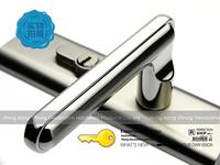 Free shipping VIBORG door locks with satin nickel finish