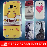 For samsung   gt-s7572 mobile phone case phone case  for SAMSUNG   7572  for SAMSUNG   gt-s7572 phone case colored drawing