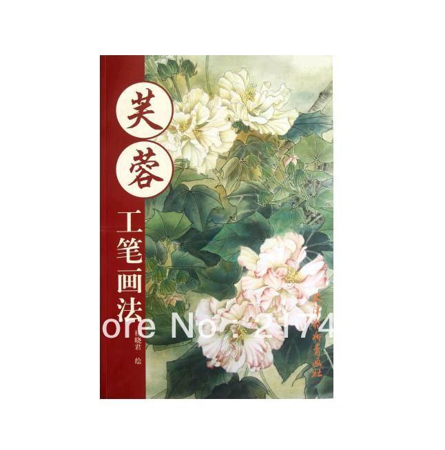 ... Tattoo-Design-Pattern-Painting-Book-Tattoo-Book-Tattoo-Refer-Book-11