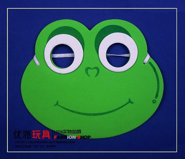 de la máscara de eva de dibujos animados funny rana máscara masksyp