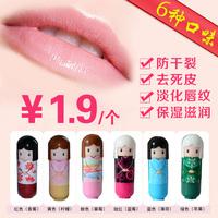 Cute doll type fruit moisture lip balm moisturizing repair long-lasting small lip cream Free shipping