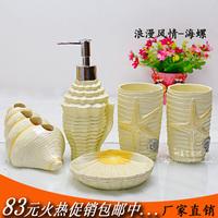 volume sales Resin bathroom set of five pieces fashion bathroom supplies kit shukoubei set bathroom set