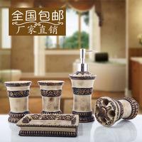 volume sales Bathroom set gift fashion resin bathroom toiletries kit