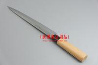 210mm Cooking knife sushi knife sashimi knife sashayed knife salmon cutting tool tools kitchen yanagiba