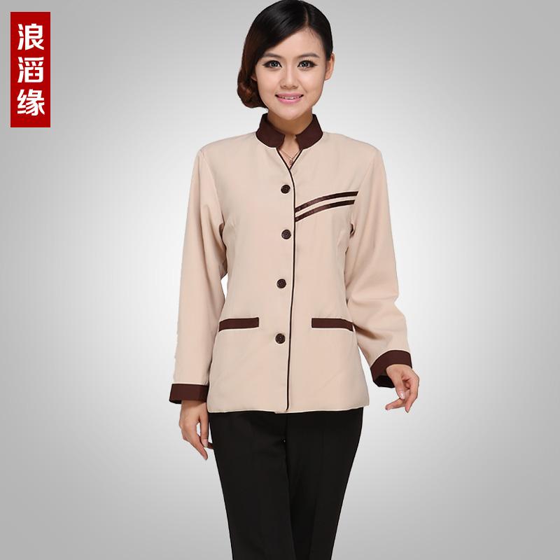 Customer Service Uniform 112
