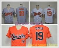 Бейсбольная футболка для мальчиков Baseball Jerseys Red100% /27 Youth Baseball Jersey Kids