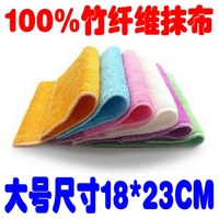 18*23cm Kitchen cloths double layer bamboo fibre wash towel oil wash cloth dishclout charcoal Bamboo fiber cloth