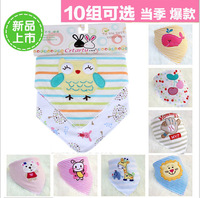 The latest foreign trade fathion  high quality  cotton children's double-layer button bibs  2 pcs/groups 10 groups