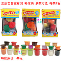 Toy color clay fresh fruit small cake sushi hamburger