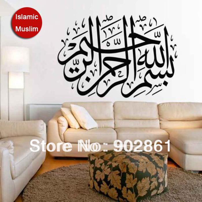 arabische muurstickers woonkamer ~ lactate for ., Deco ideeën