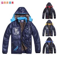 2013 autumn winter child clothing male children's child thickening wadded jacket cotton-padded jacket