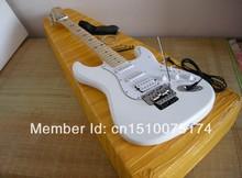 star guitar promotion