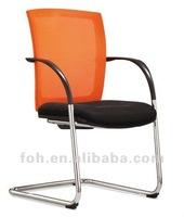 Comfortable Mesh Chair FOH-E63