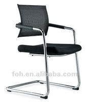Ergonomic Desk Chair FOH-E52