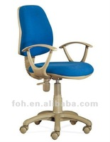 Ergonomic Office Chair XL-D11