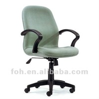 Swivel Staff Chair XL-D03-2