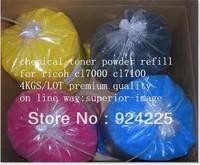Hot !!! Free shipping!High quality compatible ricoh cl7000 cl7100 chemical color toner powder,K/C/M/Y,4KG/LOT.