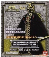 Cloth myth BANDAI Saint seiya appera myth zodiac the pope first edition second-hand nine into new