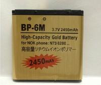 For Nokia BP-6M N73 N93 N77 battery High Capacity 3.7V 2450mAh Battery a76