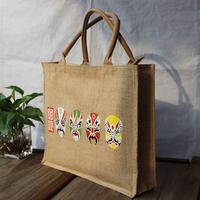 jute bag shopping bag  eco-friendly bag storage bag China mask design  40*30*11cm with zipper