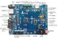 WB-JadeRabbit LM3S9B96 Development +JLINK V8 KIT,Ethernet,USB OTG/Host/Device,LCD(Touch),SD Card,I2S,USB Host, MP3 player