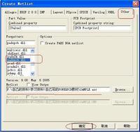 Mentor Graphics PADS 9.5