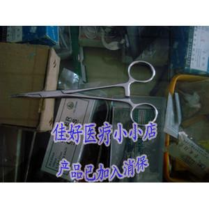 10pcs Haemostasis stainless steel plier stainless steel blood vessels plier haemostasis stainless steel plier(China (Mainland))