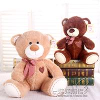 lovely Ted bear plush toy wedding doll birthday gift