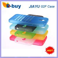 Free Shipping Original Silicon case for Jiayu G2F MTK6582 phone