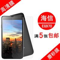 Hisense eg970 mobile phone film t790 protective film u970 phone film t970 screen film
