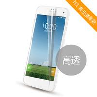 Orange greenorange keeven 1 n1 mobile phone original general transparent screen protector film