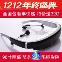 Ivs-1 3d video glasses 98 glasses  for google   glasses portable christmas gift