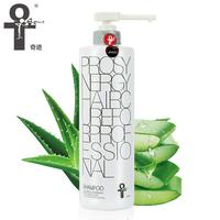 Oil control shampoo anti-hair loss shampoo aloe unoil anti-dandruff