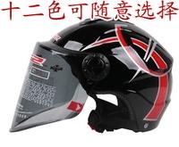 Ls2 motorcycle helmet electric bicycle helmet of108 anti-uv
