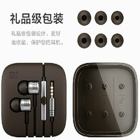 Millet piston earphones ear millet earphones 3 m2 2a 2s emperorship