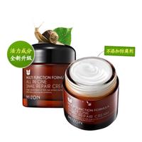 Южная Корея импортированных mizon Улитка полный эффект ремонт крем/гель крем-гель увлажняющий лица сущность носить яркие цвета кожи