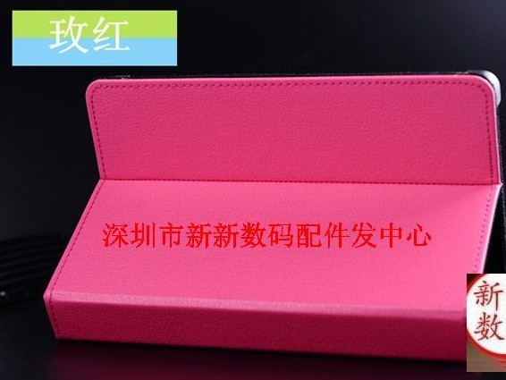 7 mount tablet leather case miracle fly k7 m7 p holsteins special magic(China (Mainland))