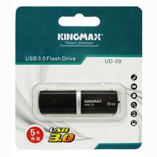 popular usb 8gb kingmax