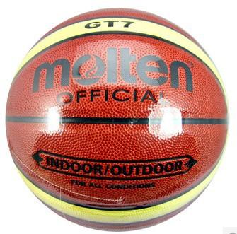 Free Shipping Molten GT7 Basketball, size7 Basketball, 1pcs/lot(China (Mainland))