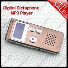 digital voice recorder price