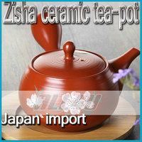 Japan imported hand-carved animals Yokkaichi Banko purple clay teapot Stoneware hand pull pot roast