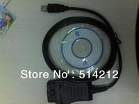 HDS cable OBD ii diagnostic cable