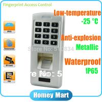 Free Shipping UTC3 IP65 Metallic Housing Anti Explosion Fingerprint Access Control With -25 Degree Low Temperature Resistance