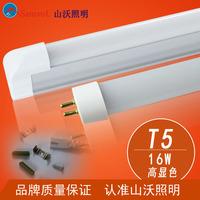 Fluorescent lamp 1.2 meters split mount full set lamp ligthpipe belt cover